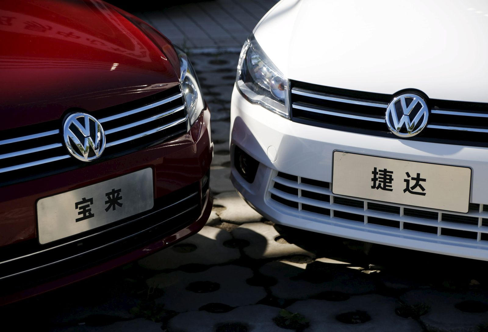Volkswagen VW China