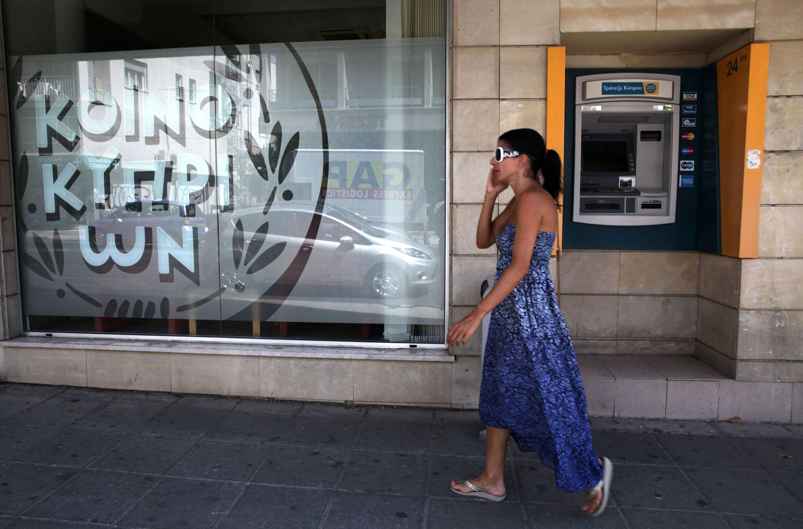 Zypern / Finanzkrise / Bank of Cyprus