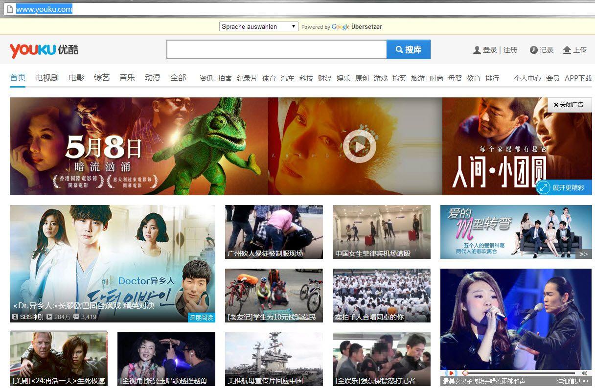 Screenshot / youku