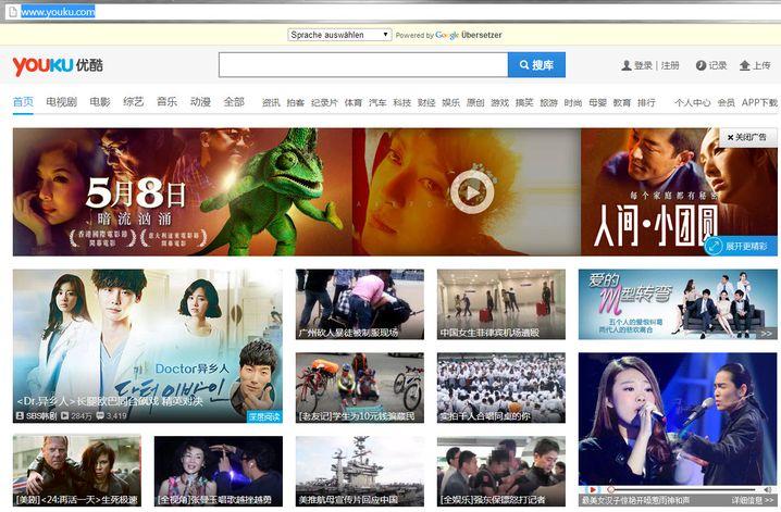 ... Youku.com zur Verfügung.