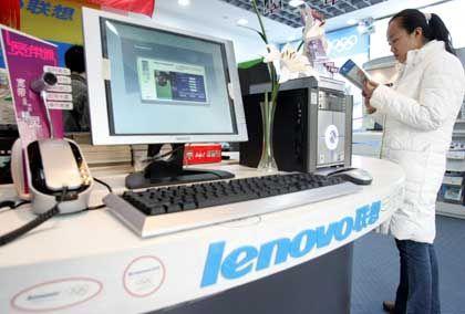 Historischer Deal: 1,75 Milliarden Dollar zahlte Lenovo für die PC-Sparte von IBM