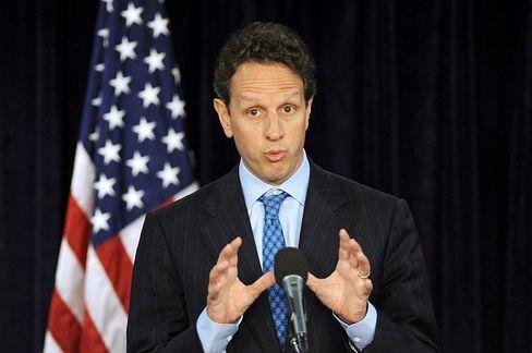 """Staatstragende Botschaft: """"Keine dieser Banken ist insolvent"""", heißt es aus dem Umfeld von Finanzminister Geithner"""