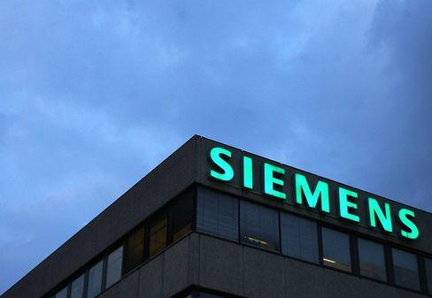 Siemens: Dassault erhebt Vorwürfe