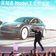 Tesla lieferte 2020 halbe Million Fahrzeuge aus