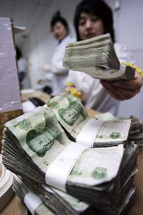 Geldflut eindämmen: Bereits sechs Mal hat die chinesische Notenbank in diesem Jahr die Zinsen erhöht