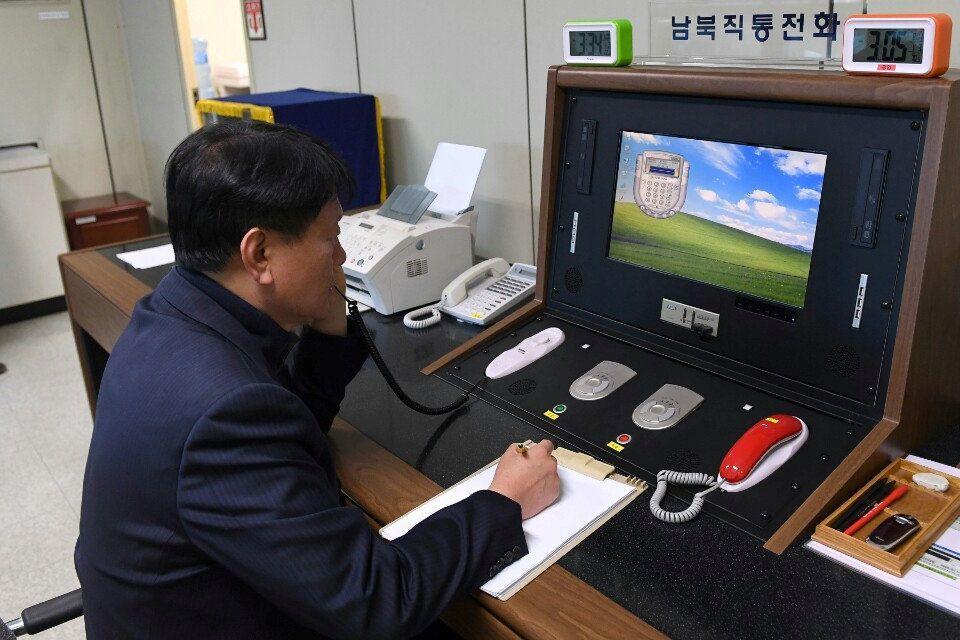 Nordkorea/ Panmunjom/ Grenze/ Kommunikation
