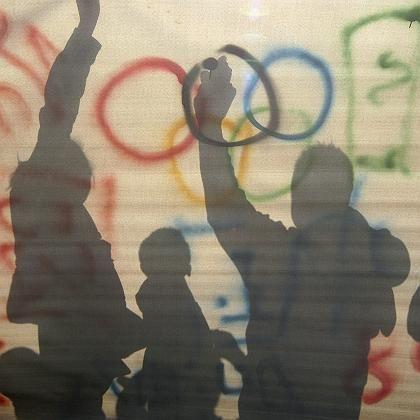Im Blick der Öffentlichkeit: Die Volksrepublik China vor den Olympischen Spielen