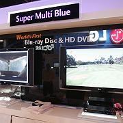 Blu-ray Disc: Das optische Speichermedium soll die DVD ablösen
