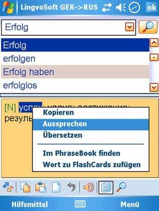 """Volltextübersetzer: Der """"Sprechende Übersetzer 2007"""" überträgt Briefe oder E-Mails in die gewünschte Sprache"""