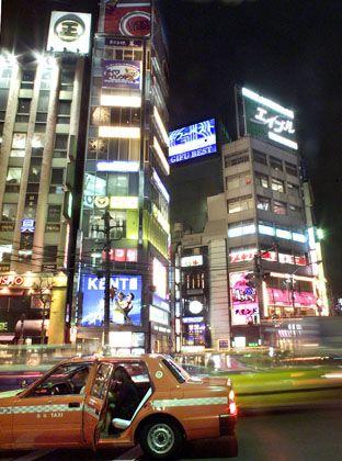 Neues Konjunkturprogramm: Japans Regierung bewilligt weitere 75 Milliarden gegen die Krise