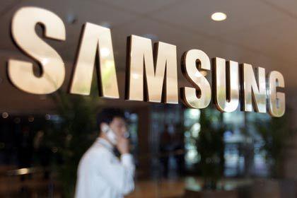 Erfolgreicher Mischkonzern: Samsung-Zentrale in Seoul