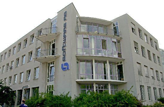 Software AG Darmstadt / Firmensitz