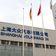 Das steht im Investitionspakt zwischen EU und China