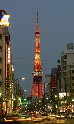 Investmentbanker in Tokio: Bear-Stearns-Manager Moore wird die Geschäfte in Asien leiten