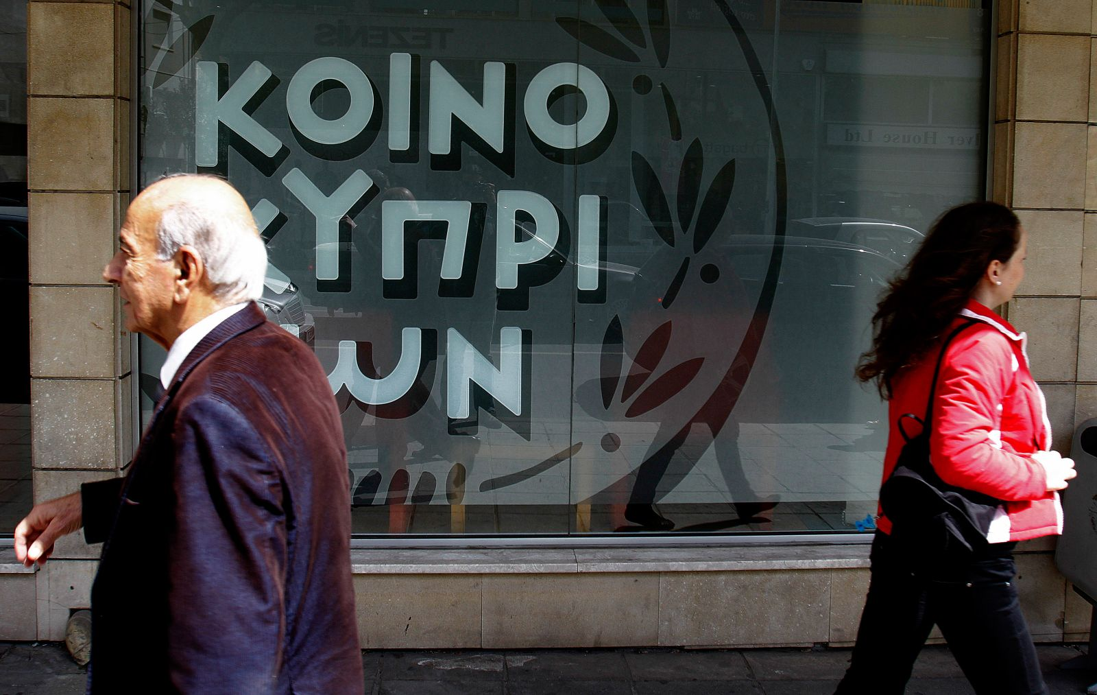 Zypern / Finanzkrise