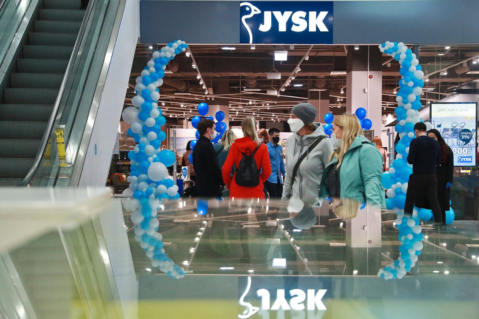MOSCOW, RUSSIA - JUNE 3, 2020: Customers visit the first household goods store launched by the Danish retail chain Jysk