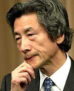 Junichiro Koizumi: 2005 ist die Deadline