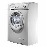 Begehrter Name: Eine Waschmaschine der Marke Privileg