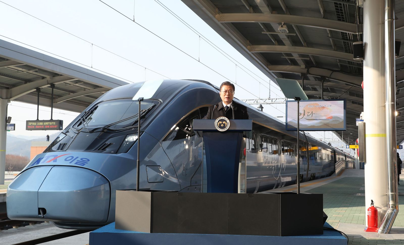 South Korean president rides brand-new low-carbon bullet train, Wonju, Korea - 04 Jan 2021