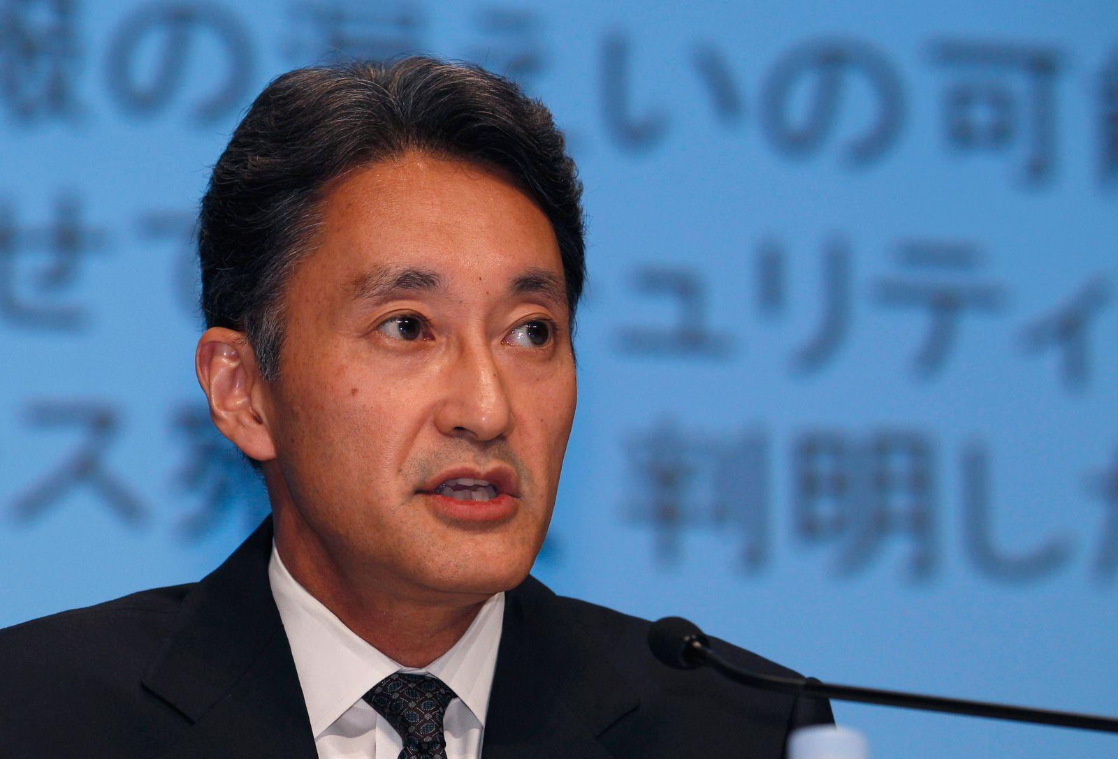 Japan Sony PlayStation