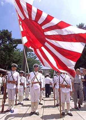 Die japanische Währung: Sie versorgte Anleger in Divisionsstärke mit günstigen Krediten