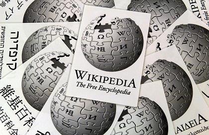 Wikipedia: Unter dem Namen Wikiasari soll in diesem Jahr eine Websuche online gehen