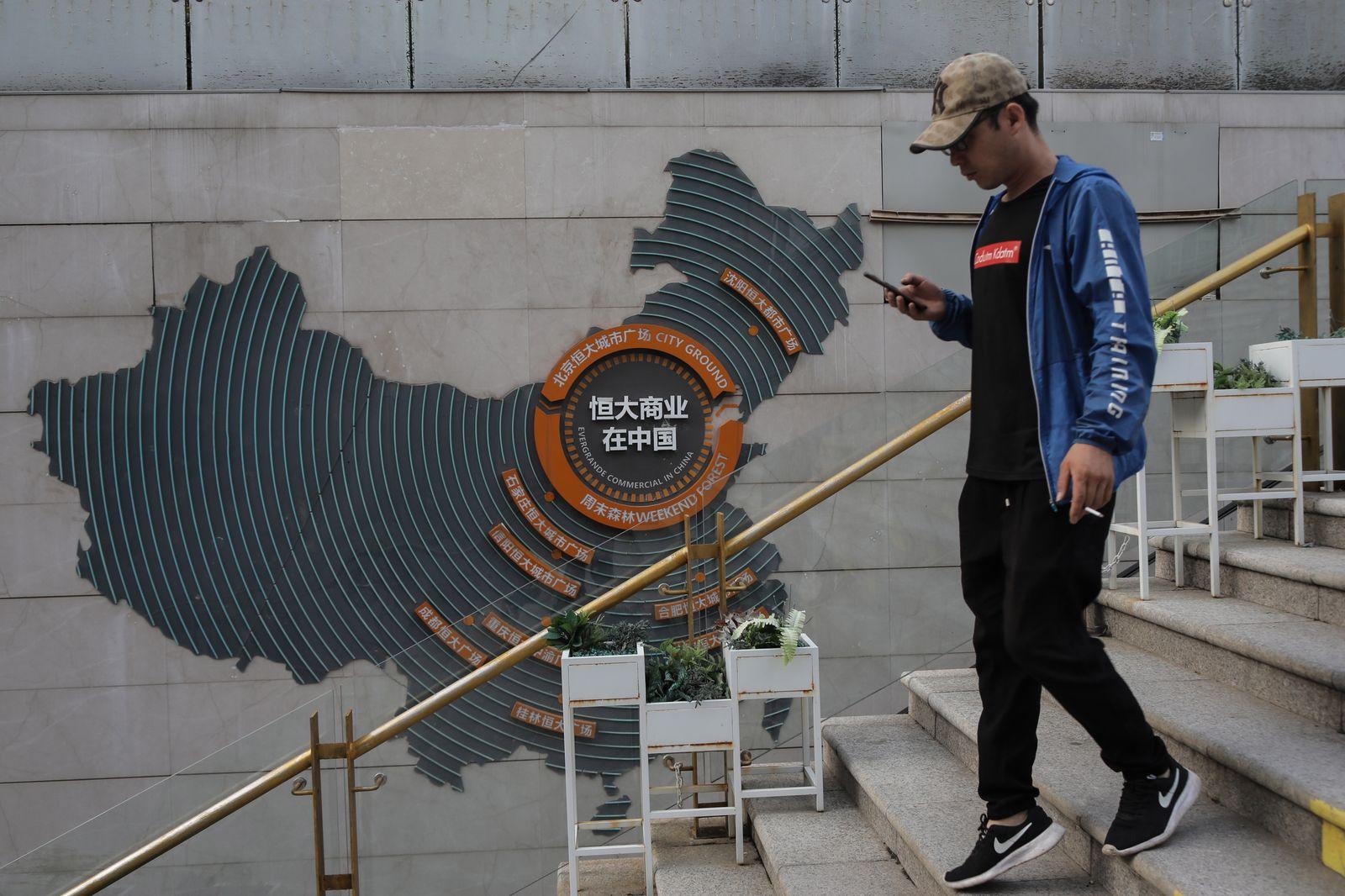 Evergrande housing complex in Beijing