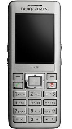UMTS-Anschluss: BenQ-Siemens Handy S68 ist das Flaggschiff der neuen Marke