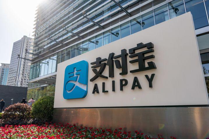 Das wertvollste Fintech der Welt: Alipay-Zentrale in Shanghais Finanzbezirk Pudong