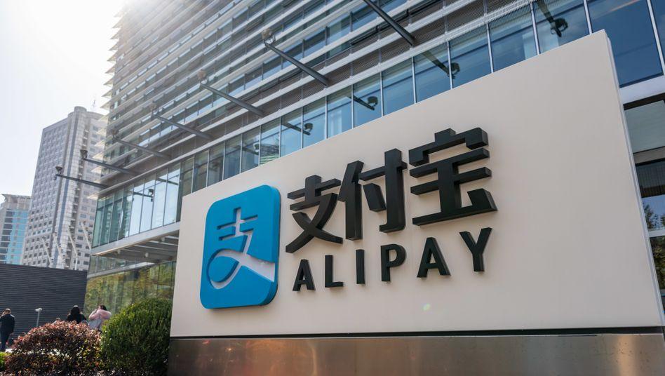 Alipay-Zentrale in Shanghais Finanzbezirk Pudong - Mutter Ant sitzt im etwas weiter südlich gelegenen Hangzhou