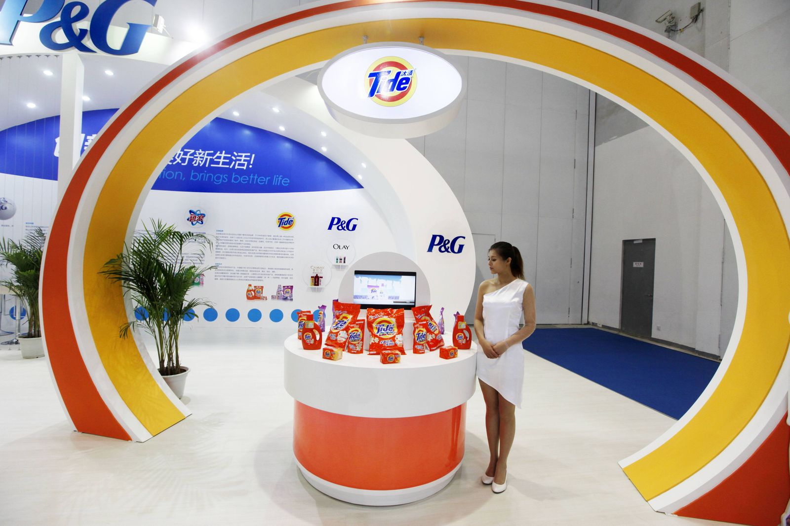 P&G during an exhibition in Beijing